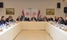 منتدى حوار بيروت:التوفيق للحكومة في مهامها أمام السلبيات التي يواجهها لبنان