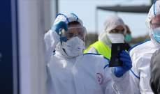 السلطات الإسرائيلية تبدأ تجارب سريرية على لقاح