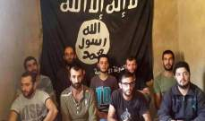 MTV: الوسيط القطري أحمد الخطيب في لبنان للتفاوض مع داعش بملف العسكريين