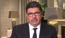 بهاء الحريري: أطالب بلجنة تحقيق دولية وأنا زاهد بموضوع رئاسة الوزراء وموضوع حياد لبنان أساسي