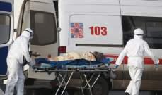تسجيل 1064 وفاة و37141 إصابة جديدة بـ