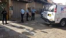 العربية: إصابة شرطية إسرائيلية بعملية طعن في البلدة القديمة بالقدس واعتقال المنفذ