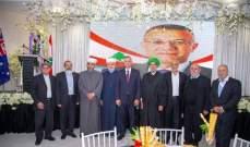 علي درويش من سيدني: لضرورة التواصل بين جناحي لبنان المغترب والمقيم