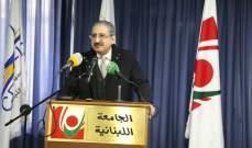 أيوب يرد على حراك الجامعة اللبنانية:لا يريدون الخير والاستقرار للجامعة