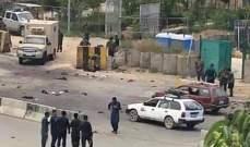 ستة قتلى على الأقل في هجوم على كلية عسكرية في كابول تبناه داعش