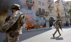 مصادر الشرق الأوسط: التقارير الأمنية تشير لمخاوف من تفاقم الوضع الأمني وارتفاع مستوى العنف