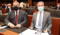 طرابلسي ودرغام: الموافقة على اقتراح قانون إنصاف المتعاقدين بالجامعة اللبنانية والمدارس الرسمية