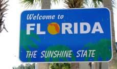 مقتل خمسة أشخاص في تحطم طائرة ركاب صغيرة في ولاية فلوريدا الأميركية