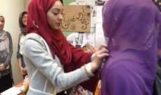 مسلمة حرمتها السلطات الفرنسية من الجنسية لرفضها مصافحة مسؤولين