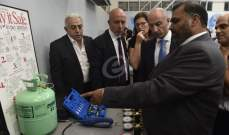 وزير البيئة افتتح مركز التدريب المهني المتطوّر في اليوم العالمي للاوزون