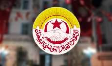 الاتحاد التونسي للشغل: اتفاق التطبيع العار هو مدخل لتجسيد مشروع الشرق الأوسط الكبير