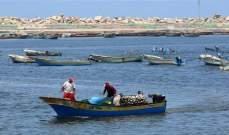 التحالف العربي يعلن عن مقتل 3 صيادين مصريين بلغم في البحر الأحمر