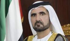 محمد بن راشد: الإمارات أفضل دولة