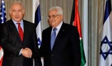 اسرائيل تطالب السعودية بعملة فلسطينية