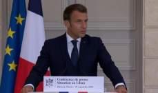 ماكرون: بلدنا تعرض لهجوم من إرهابي إسلامي وسنرفع مستوى التأهب في فرنسا