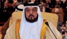 رئيس الإمارات نعى السلطان قابوس وأعلن الحداد وتنكيس الأعلام لمدة 3 أيام