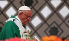 """البابا فرنسيس يطالب بتحرك """"سريع وحازم"""" لتجنب غرق المهاجرين في البحر المتوسط"""