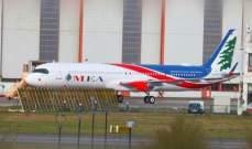 وصول أول طائرة من طراز A321neo لمطار بيروت الدولي