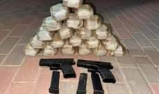 أدرعي: إحباط محاولة تهريب مسدسات ومخدرات على الحدود مع لبنان
