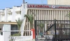 النشرة:المحتجونفي طرابلس نصبوا خيمة امام شركة كهرباء قاديشا في الميناء