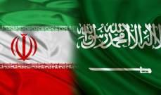 المفاوضات الايرانية - السعودية مُتواصلة.. وتحضير للقاء ثان