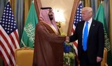 ولي العهد السعودي يبحث في اتصال مع ترامب وضع أسواق الطاقة في العالم