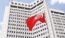 وزارة الدفاع التركية: القصف الذي استهدف قاعدة الوطية دمّر بعض الأنظمة فيها