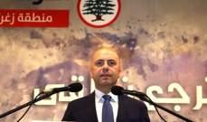 """حاصباني من زغرتا الزاوية: ما يجمعنا هو القضية ولبنان بحاجة إلى """"القوات"""""""