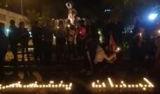 النشرة: متظاهرون نفذوا وقفة احتجاجية عند مدخل زحلة