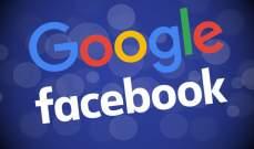 غوغل وفيسبوك أدرجتا 3 طلاب من الجامعة اللبنانية على لائحتَي الشرف لعام 2021