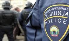 شرطة مقدونيا الشمالية: احتجاز 81 مهاجرا بالقرب من الحدود مع صربيا