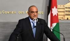 رئيس الحكومة الأردنية في بيروت: السياسة خلف الستار الإقتصادي