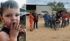 العثور على جثة الطفل روبين في بلدة كوينزلاند الاسترالية بعد أيام على فقدانه