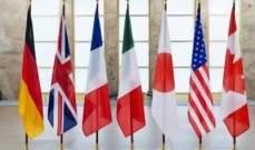مجموعة الدعم الدولية من أجل لبنان تدعو الحكومة الجديدة للاسراع في اعتماد تدابير واصلاحات جذرية