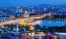 لقاء روسي أميركي في فيينا لبحث الوضع في سوريا
