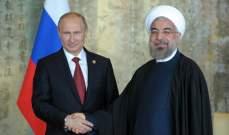 بوتين لروحاني: نثق بتوسیع التعاون البناء بين موسكو وطهران بكافة المجالات