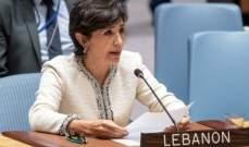 مدللي رفعت كتابا الى غوتيريش ورئيسة مجلس الأمن لمنع التنقيب في المنطقة المتنازع عليها