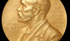 إلغاء جوائز نوبل 2020 لأول مرة منذ 64 عاما بسبب كورونا