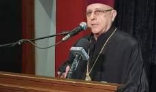 المطران درويش: وثيقة البابا فرنسيس والمفتي الطيب تحرضنا لنحقق اخوتنا الإنسانية