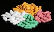 الأمن الروسي: كشف سرقة أدوية لمرض السرطان بقيمة 1.3 مليون دولار