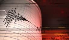 زلزال شدته 4.5 درجات وقع قبالة الساحل الشرقي لكامشاتكا
