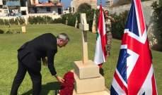 السفير البريطاني من طرابلس: المصلحة الوطنية أساس لإنقاذ لبنان