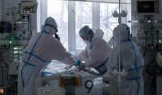 """355 وفاة و8217 إصابة جديدة بـ""""كورونا"""" في روسيا خلال الـ24 ساعة الماضية"""