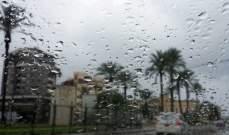 النشرة: ارتفاع منسوب مياه نهر الليطاني بسبب غزارة الامطار المتساقطة