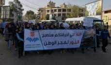 وقفة تضامنية لطلاب الجامعات في النبطية مع حسين شلهوب وسناء الجندي