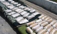 ضبط طن و100 کيلوغرام من المخدرات جنوب شرقي إيران