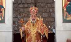 المتروبوليت كفوري ترأس قداسين احتفاليين في مرجعيون بمناسبة عيد مار الياس
