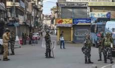 سلطات الهند عاودت فرض قيود على التنقل في أجزاء من أكبر مدن كشمير