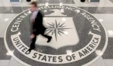 قاض أميركي يأمر بإطلاق سراح مسربة وثائق ويكيليكس