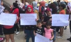 النشرة: اعتصام لأهالي طلاب مدرسة عائشة أم المؤمنين في صيدا